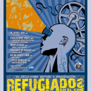 """Finaliza la VII edición de """"Refugiados en elCine"""""""